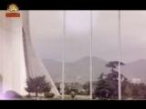 بهار ایران زمین